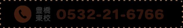 TEL 0532-21-6766